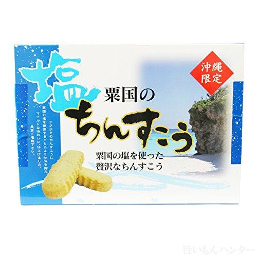 粟国の塩ちんすこう 2本入×25袋×4箱 沖縄限定 粟国の塩を使った贅沢なちんすこう。