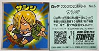 ビックリマン ワンピースマンチョコ 20thアニバーサリー サンジ No.05 ビックリマンシリーズ