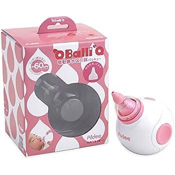 Aidee(エイディー) ポータブル型電動吸引器 電動鼻水吸引器 赤ちゃん用鼻吸器 バリキューBalliQ ピンク QB03-03