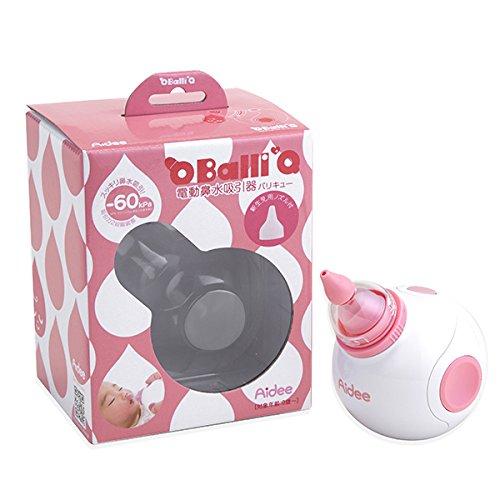 Aidee(エイディー) ポータブル型電動吸引器 電動鼻水吸引器 赤ちゃん用鼻吸器 バリキューBalliQ ピンク QB0...