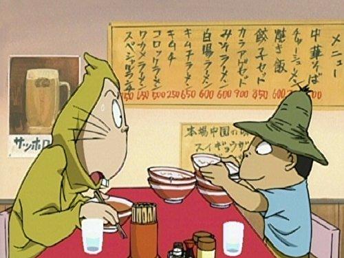 第71話 オベベ沼の妖怪!