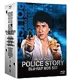ポリス・ストーリー ブルーレイBox Set[Blu-ray/ブルーレイ]