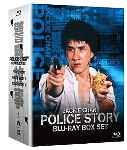ポリス・ストーリーBox Set [Blu-ray]