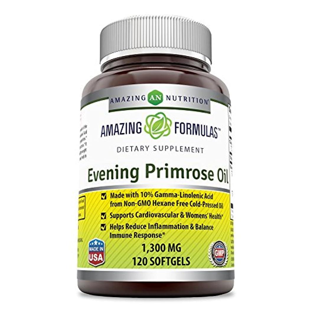 調子保守可能飛び込むAmazing Formulas Evening Primrose Oil 1300 Mg 120 Softgels - High Potency- Made with 10% Gamma Linoleic from Non-GMO...