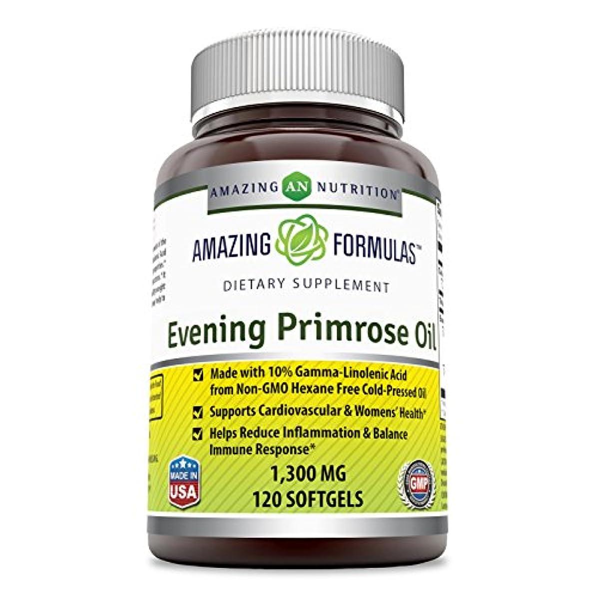 いわゆるフォーク推測Amazing Formulas Evening Primrose Oil 1300 Mg 120 Softgels - High Potency- Made with 10% Gamma Linoleic from Non-GMO...