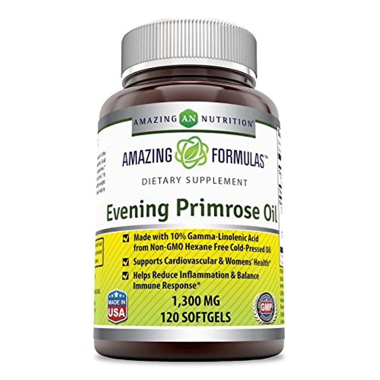 人間資金準備ができてAmazing Formulas Evening Primrose Oil 1300 Mg 120 Softgels - High Potency- Made with 10% Gamma Linoleic from Non-GMO...