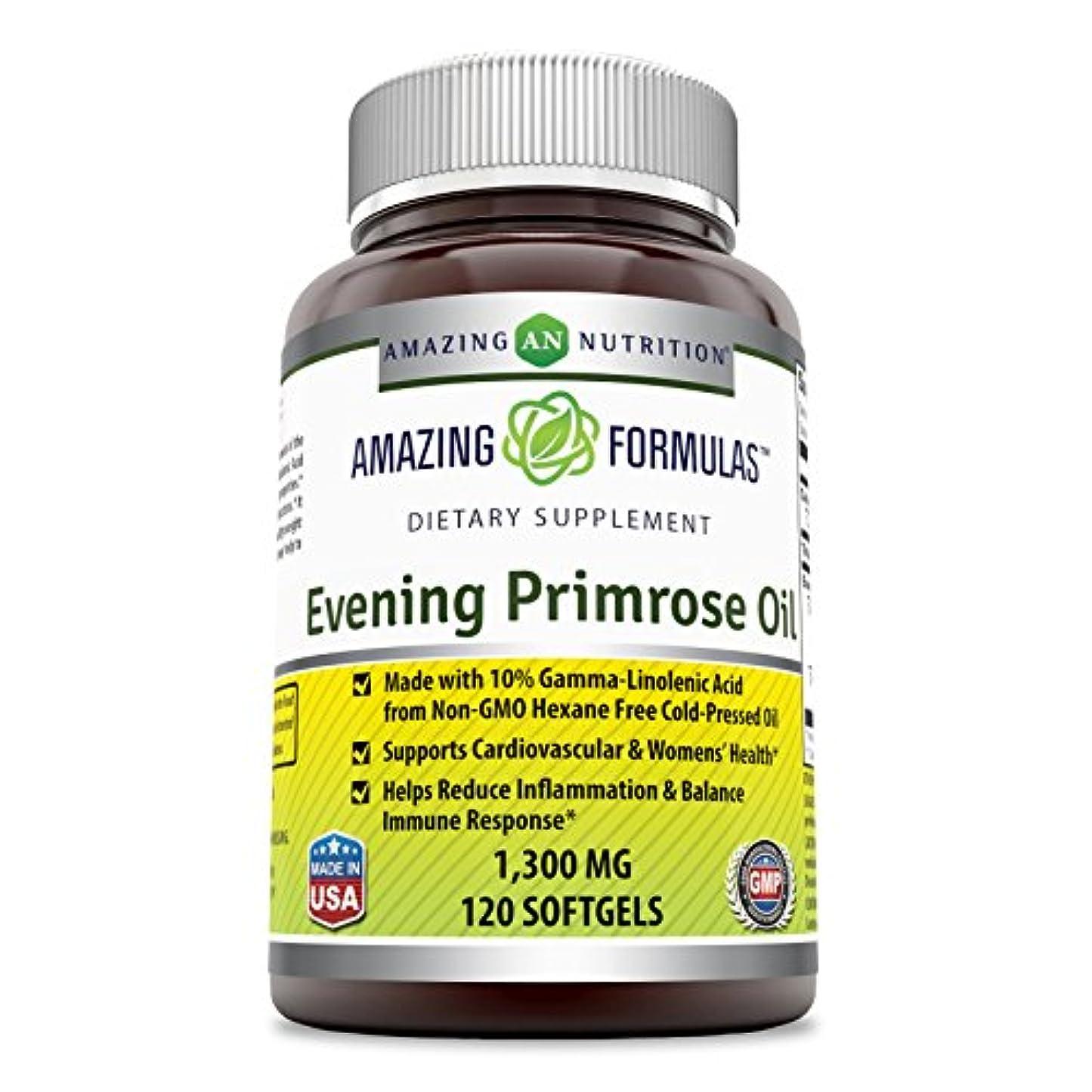 ぴかぴかコントロール邪魔Amazing Formulas Evening Primrose Oil 1300 Mg 120 Softgels - High Potency- Made with 10% Gamma Linoleic from Non-GMO...