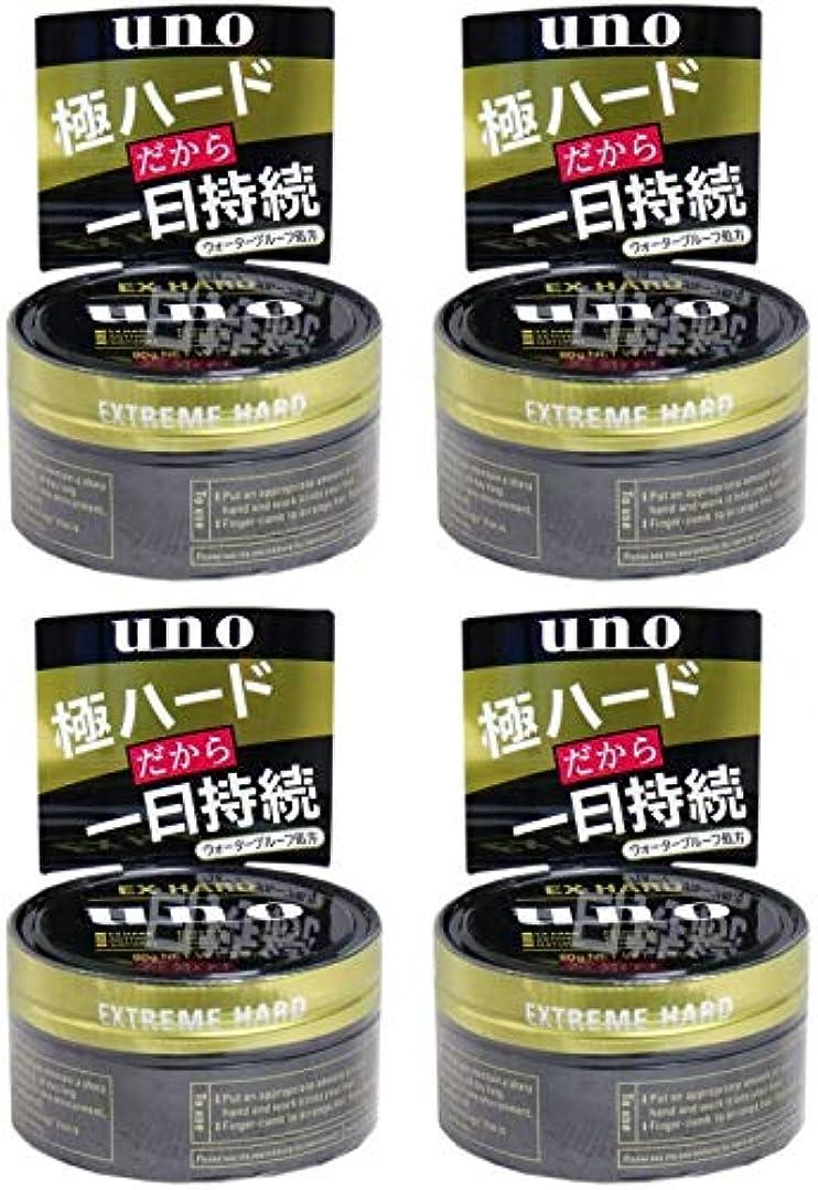 正確さ牛肉抑圧する【まとめ買い】ウーノ (uno) ヘアワックス エクストリームハード 80g【×4個】