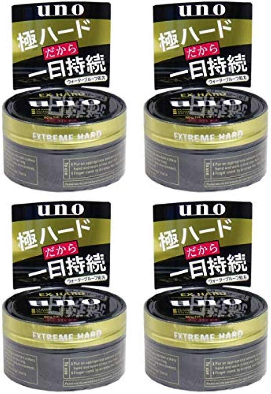 潜む毒スラム【まとめ買い】ウーノ (uno) ヘアワックス エクストリームハード 80g【×4個】
