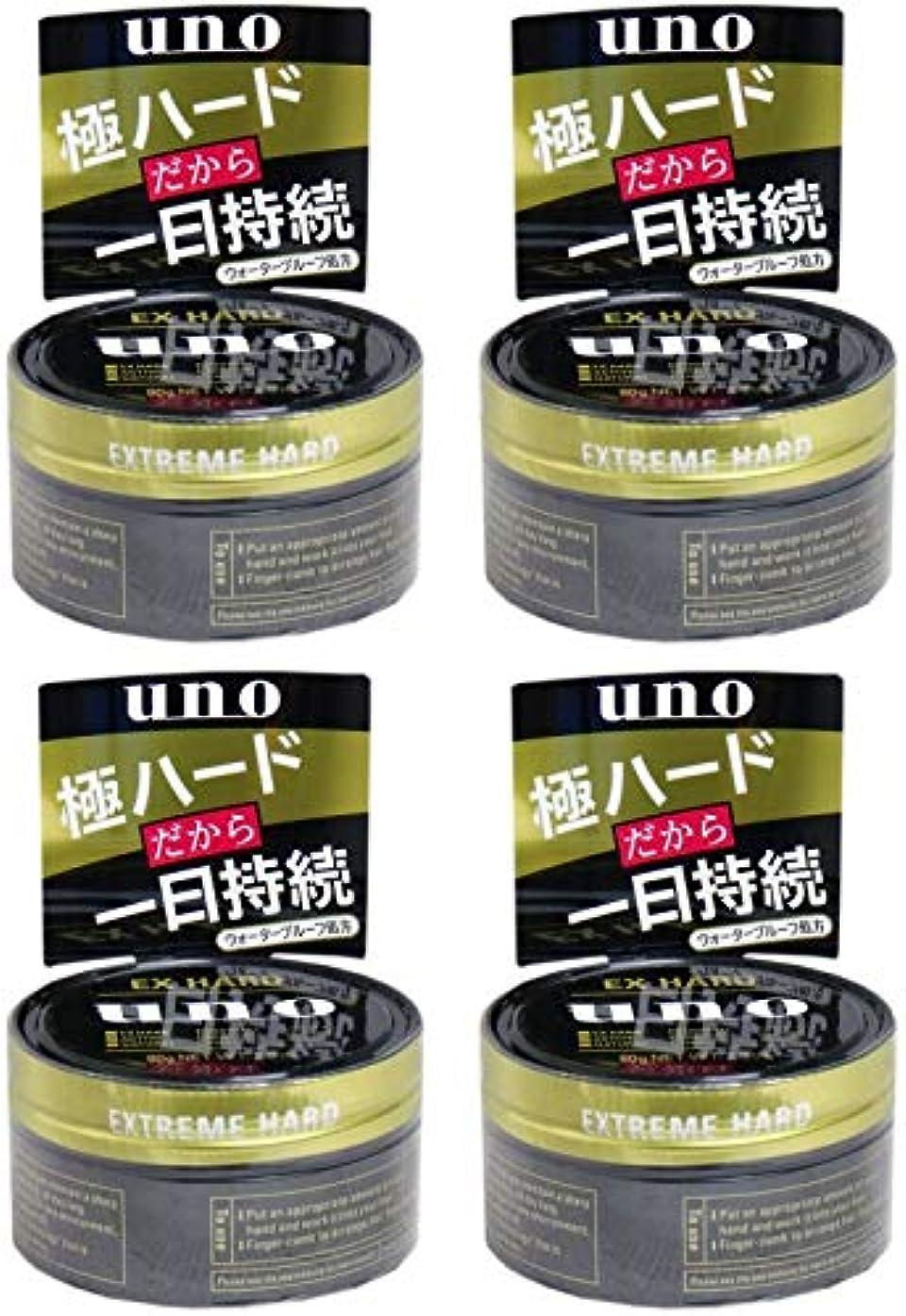 【まとめ買い】ウーノ (uno) ヘアワックス エクストリームハード 80g【×4個】