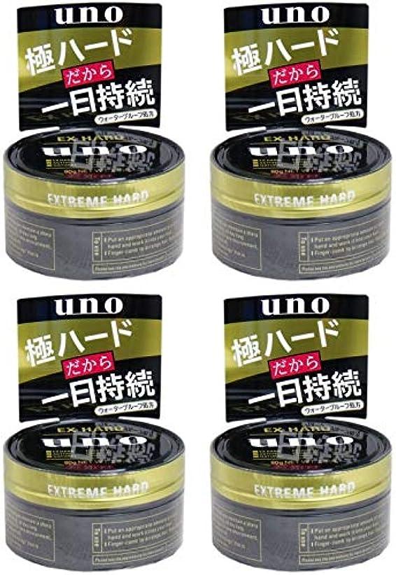 タイプホイストキャプチャー【まとめ買い】ウーノ (uno) ヘアワックス エクストリームハード 80g【×4個】