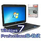 中古ノートパソコン DELL Latitude E5420【Windows7 Pro 64bit・SSD搭載・Microsoft Office 2010付き ワード エクセル パワーポイント・アクセス】