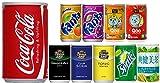 【コカコーラ社商品以外同梱不可】[30本]選べるお好きなコカコーラ製品 160ml缶選り取り 合計1ケース (カナダドライジンジャエール160ml缶×30本)