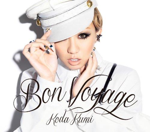 倖田來未「好きで、好きで、好きで。」の歌詞&PV情報はこちら♪【片思いソング】の画像