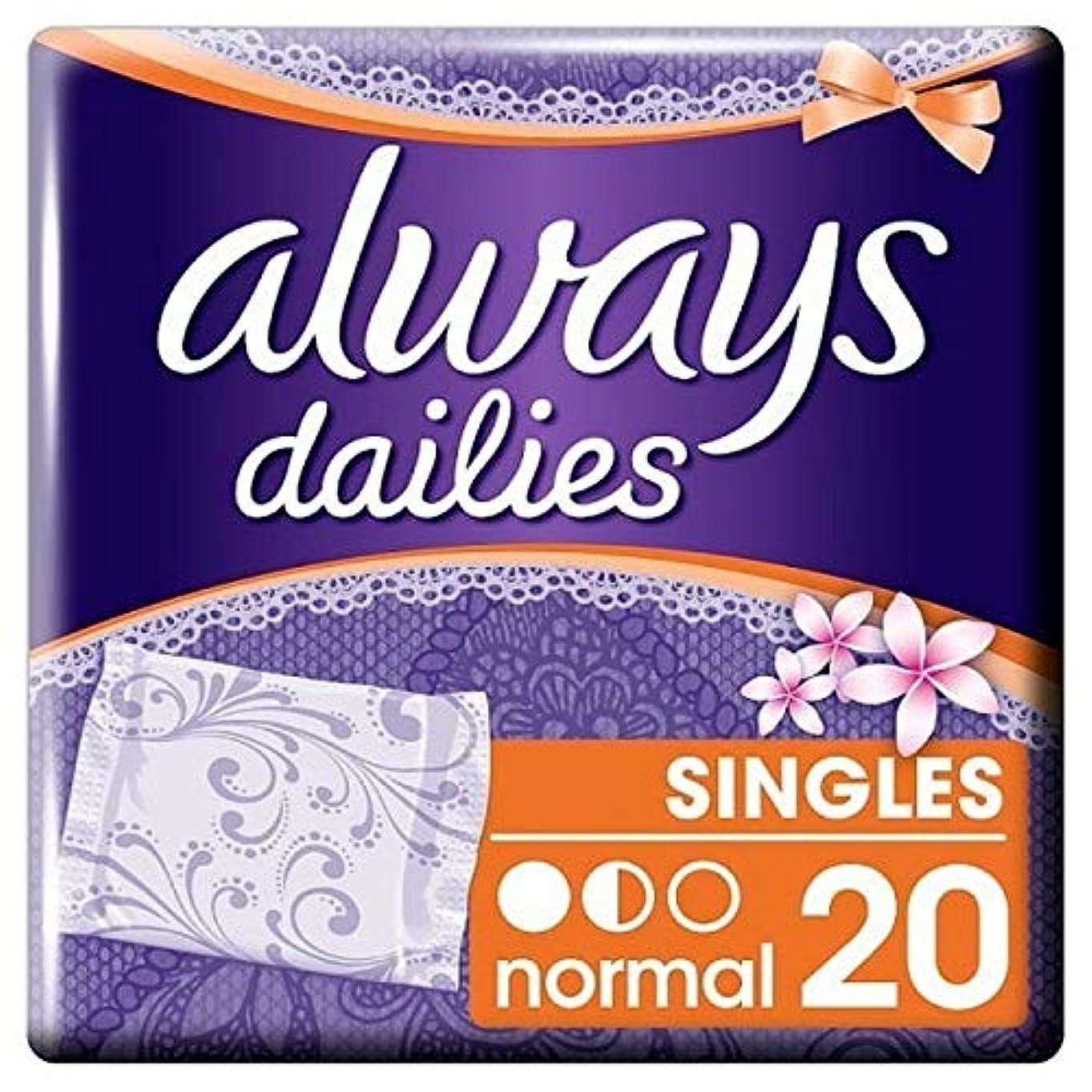 露骨なほのか日[Always] 常に正常な香りのパンティライナーの20Pkをラッシュ - Always Dailies Normal Scented Pantyliner 20PK [並行輸入品]