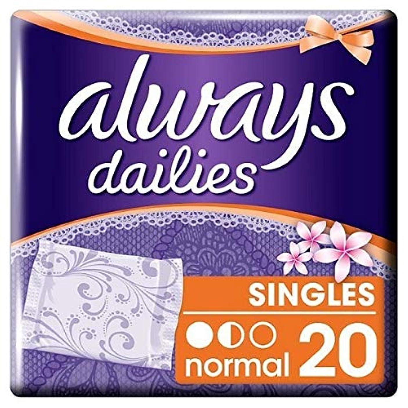 床スモッグカブ[Always] 常に正常な香りのパンティライナーの20Pkをラッシュ - Always Dailies Normal Scented Pantyliner 20PK [並行輸入品]
