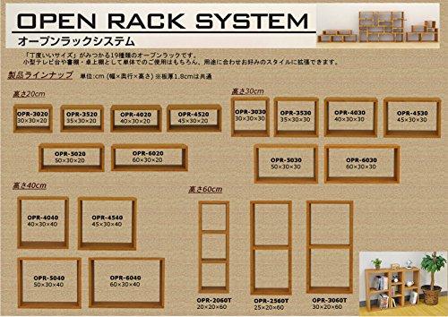 エイ・アイ・エス(AIS) オープンラックシステム 幅60cm 高さ30cm ブラウン OPR-6030