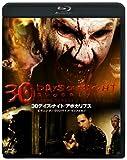 30デイズ・ナイト:アポカリプス[Blu-ray/ブルーレイ]