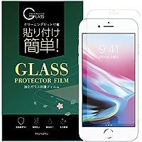 【HANARO】 HANARO iPhone 7/8 ガラスフィルム 強化ガラス 液晶保護フィルム 厚さ0.33 硬度9H 気泡ゼロ ガラス飛散防止 透明クリア 耐衝撃