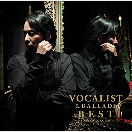 [画像:VOCALIST & BALLADE BEST]