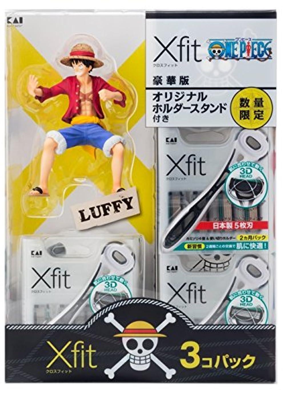 豚肉降下させるXfit(クロスフィット)5枚刃カミソリ ワンピース企画第1弾3コパック+オリジナルホルダースタンド(ルフィ)