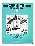 モダン・スチールギター・メソード 1 画像