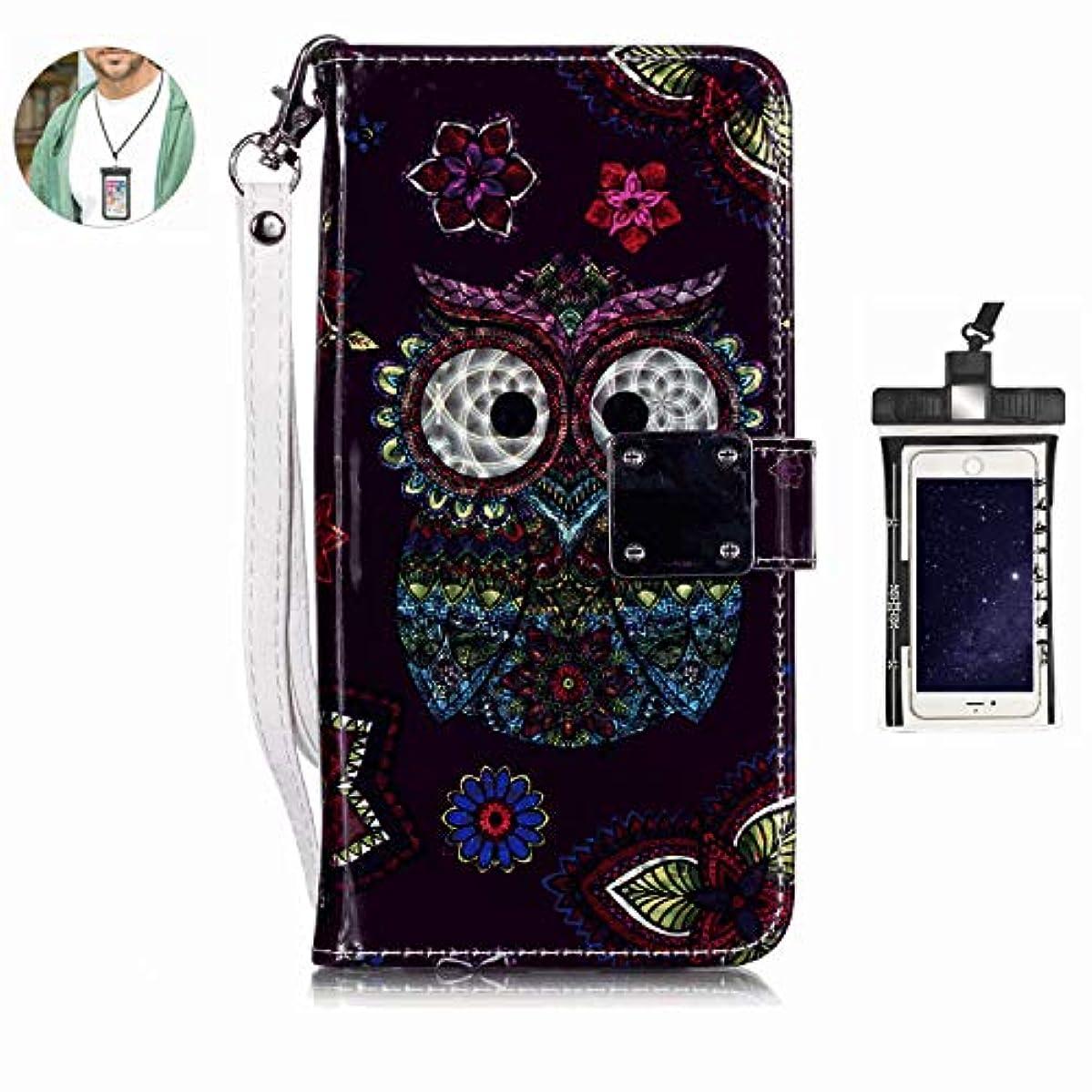 アラブサラボフリンジ異形レザー 手帳型 アイフォン iPhone 11 ケース 本革 カバー収納 財布 高級 ビジネス スマートフォンケース 無料付防水ポーチケース