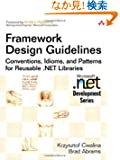 Framework Design Guidelines: Conventions, Idioms, and Patterns for Reusable .NET Libraries (Microsoft .NET Development Ser...