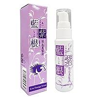 藍と紫根の目元美容液(30ml)