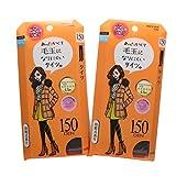 女の欲望 タイツ 着圧 150デニール あったかくて毛玉になりにくい 2足組 セット 日本製(BK-ブラック、L-LL)
