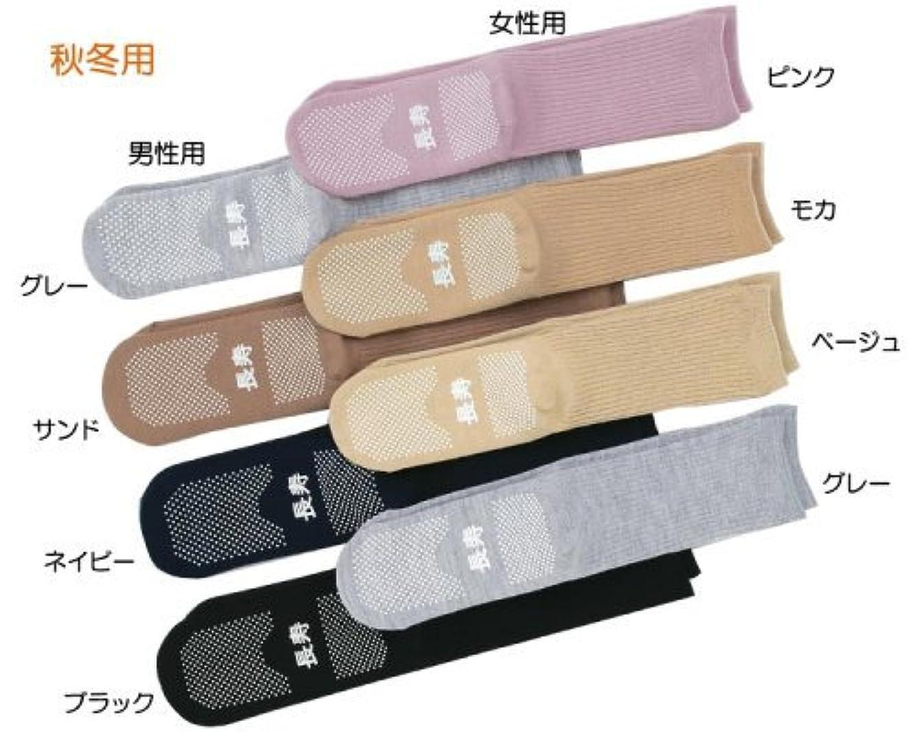 サポートトリクル提供された神戸生絲 すべり止め靴下( 長寿