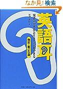 松澤喜好 (著)(68)新品: ¥ 1,72821点の新品/中古品を見る:¥ 1,728より