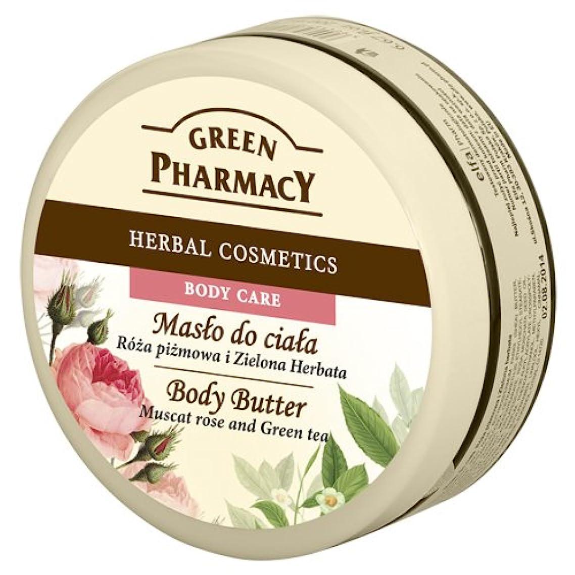 可愛い写真を撮る接続されたElfa Pharm Green Pharmacy グリーンファーマシー Body Butter ボディバター Muscat Rose and Green Tea