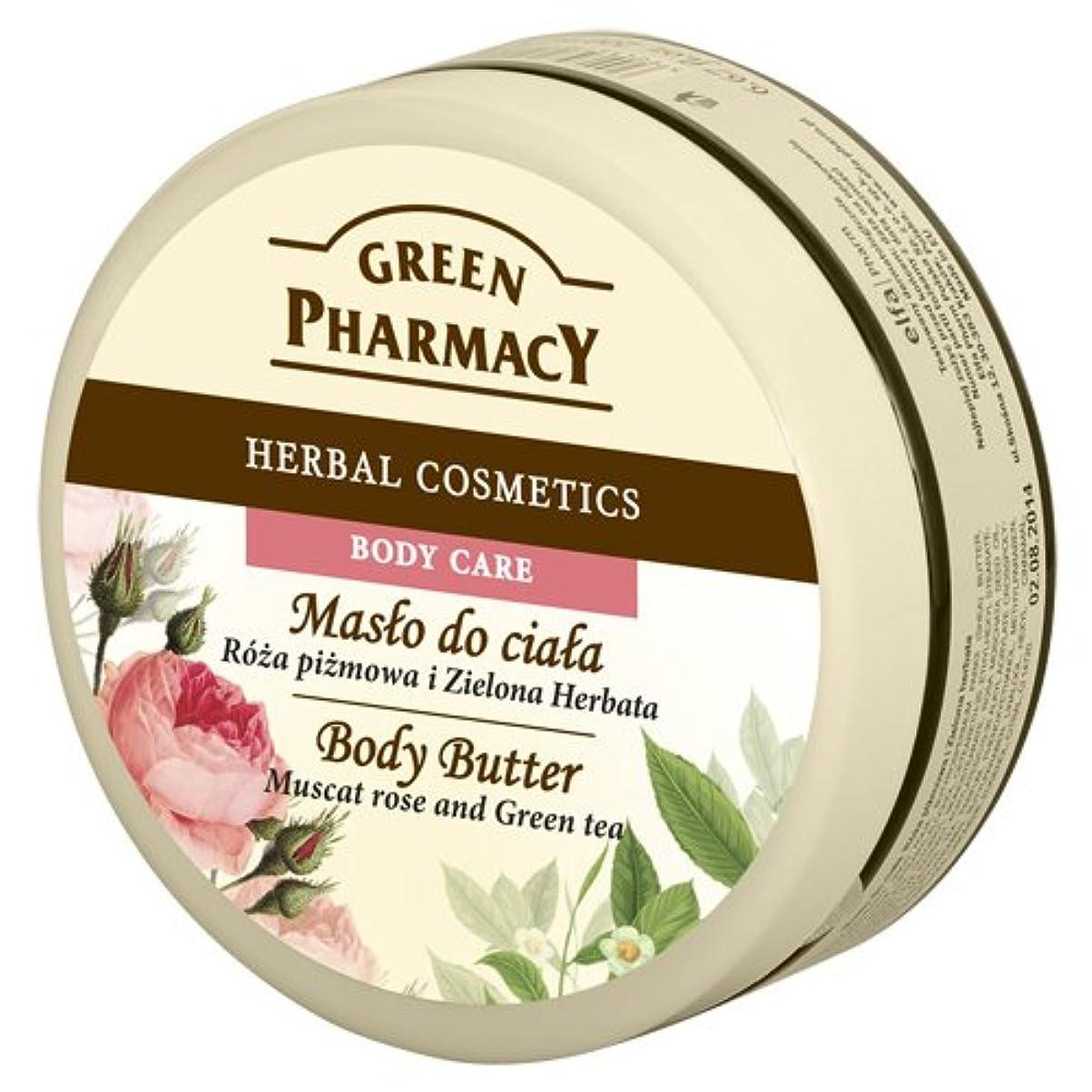 絶滅させる懇願する対処Elfa Pharm Green Pharmacy グリーンファーマシー Body Butter ボディバター Muscat Rose and Green Tea