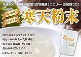 国産粉末寒天1kg(粉寒天 寒天粉) [02]厳選された海藻100% 国内製造 粉末寒天NICHIGA(ニチガ)