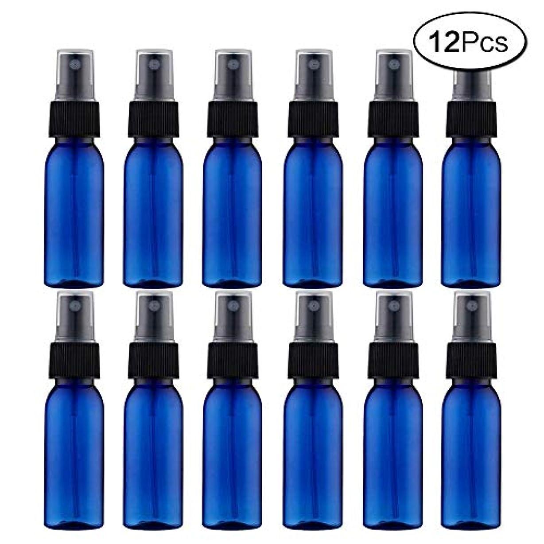 ビームトイレ海港スプレーボトル 12本セット 詰替ボトル 遮光 空容器 霧吹き(30ml ブルー)