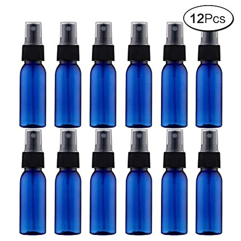 魅力しおれたファイバスプレーボトル 12本セット 詰替ボトル 遮光 空容器 霧吹き(30ml ブルー)