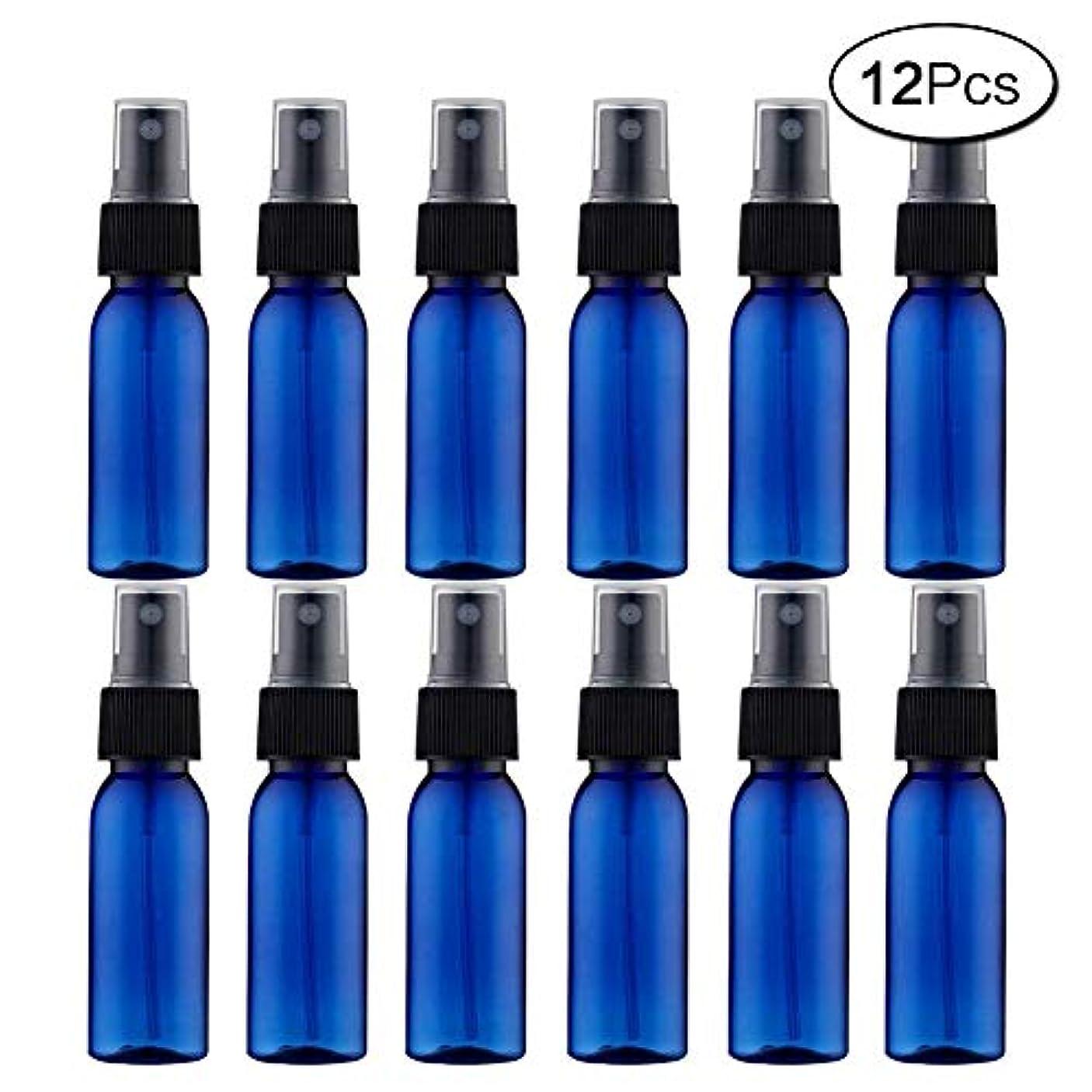 困惑する不健康夕暮れスプレーボトル 12本セット 詰替ボトル 遮光 空容器 霧吹き(30ml ブルー)