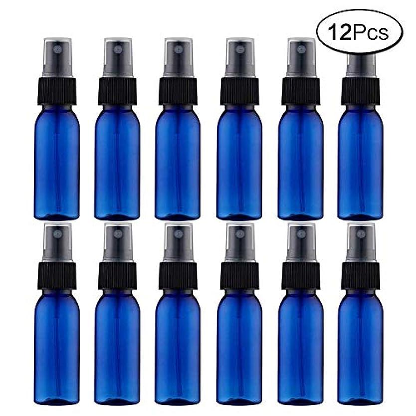 摩擦リークレガシースプレーボトル 12本セット 詰替ボトル 遮光 空容器 霧吹き(30ml ブルー)