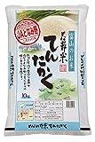 みのライス 【 精米 】 富山県産となみ野米てんたかく 10kg 平成28年度産