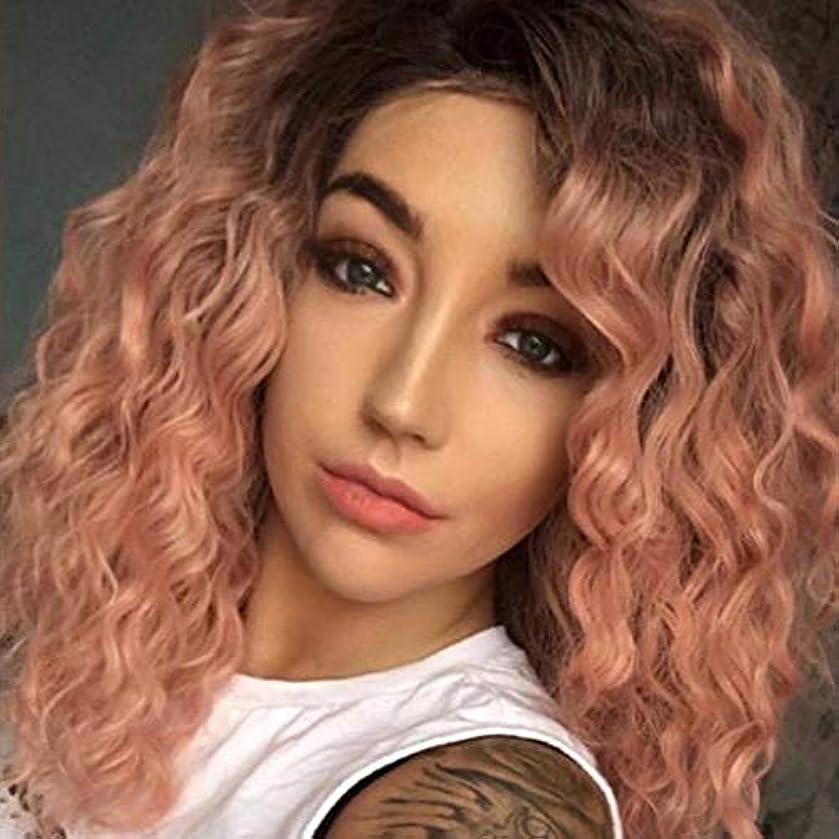 粘性の器用肉のヘアピース 女性ファッションヨーロッパとアメリカのフロントレース化学繊維ピンク長い巻き毛ウィッグセットのか??つら