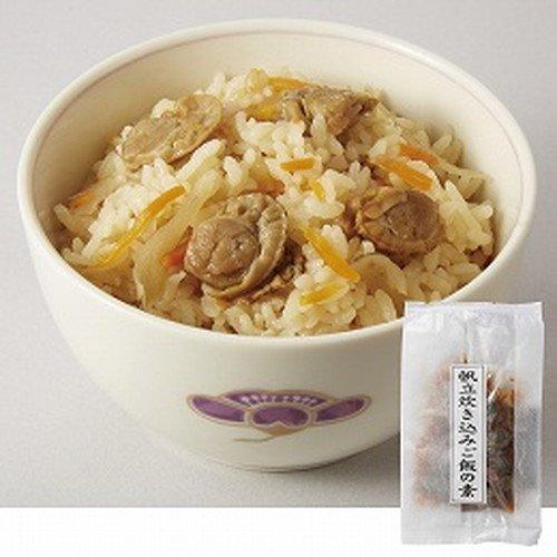 中水食品工業 帆立炊き込みご飯の素(野菜入り) 150g