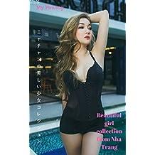 Beautiful girl collection from nha trang - MY PHUONG (Japanese Edition)