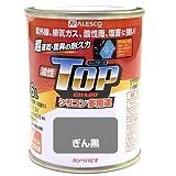 カンペハピオ 油性トップガード ぎん黒  1.6L