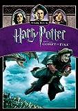 ハリー・ポッターと炎のゴブレット (1枚組) [DVD]