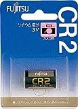[4400526]富士通 カメラ用リチウム電池 CR2 CR2CBN