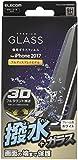 エレコム iPhoneX フィルム 撥水 フルカバー ガラス TH-A17XFLWGGRWH