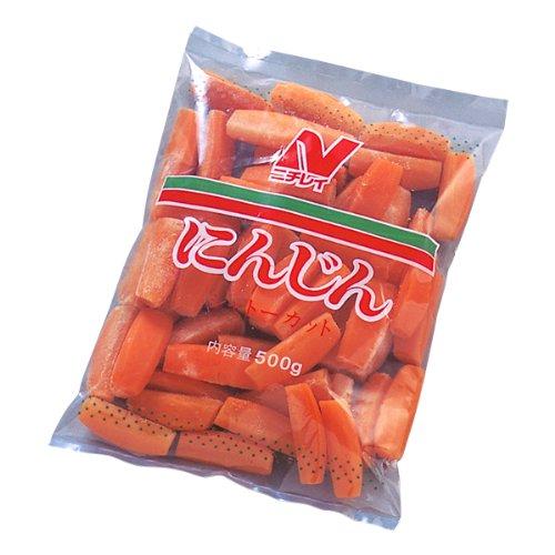【業務用】ニチレイ 冷凍野菜 にんじんシャトーキャロット 500g 冷凍