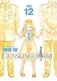 GUNSLINGER GIRL(12) (電撃コミックス)