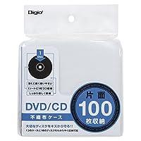 Digio2 DVD/CD 片面 不織布ケース 100枚入 100枚収納 ホワイト 43853